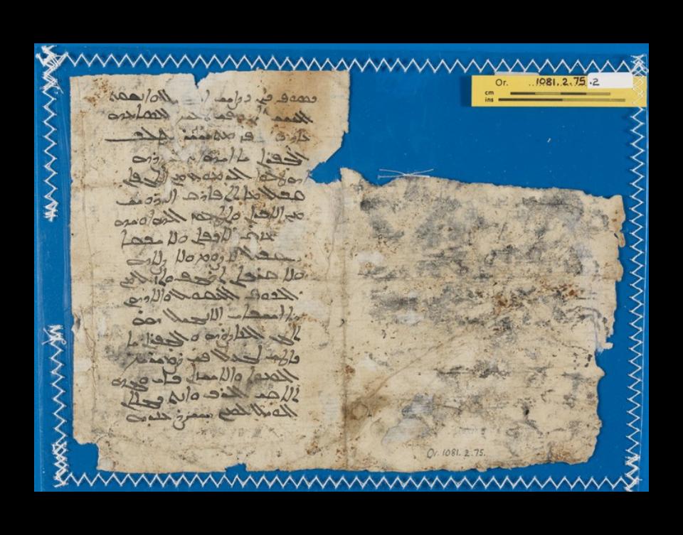 On 'A Handbook and Reader of Ottoman Arabic'
